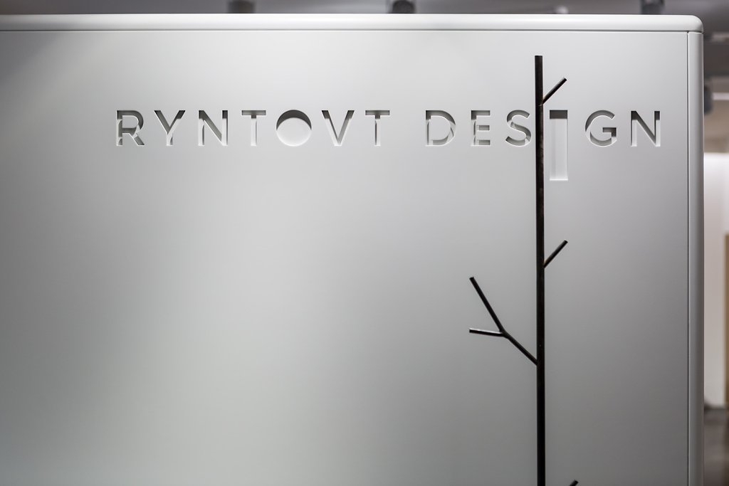 Ryntovt Design showroom